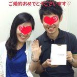 saeki2_edited-1