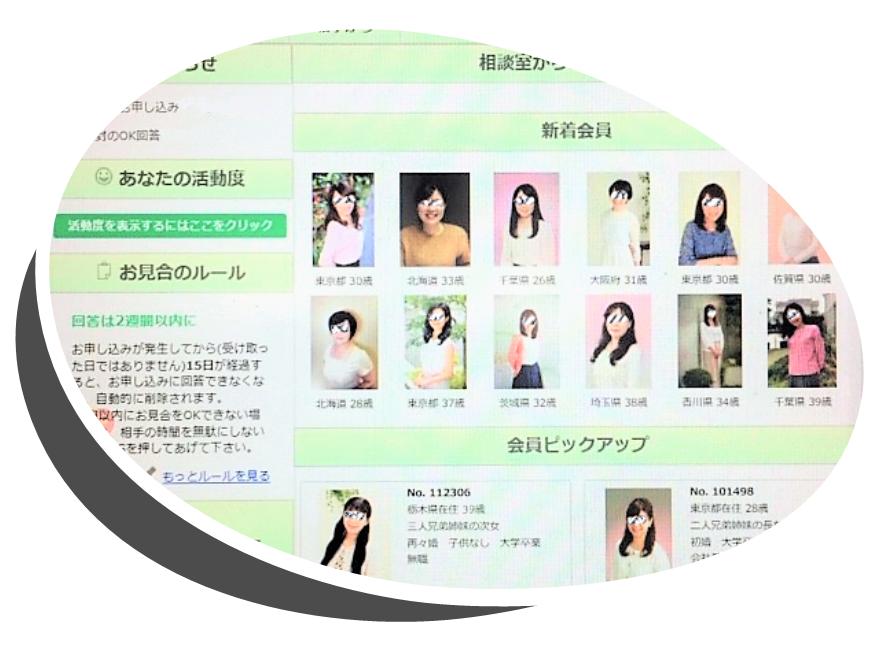 システム画像